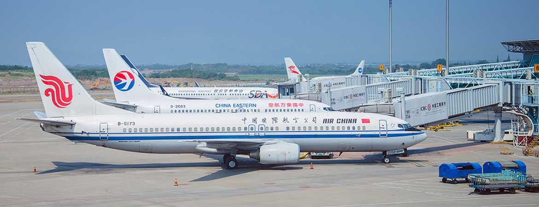 Nanjing Airport Nanjing Traffic International Flights