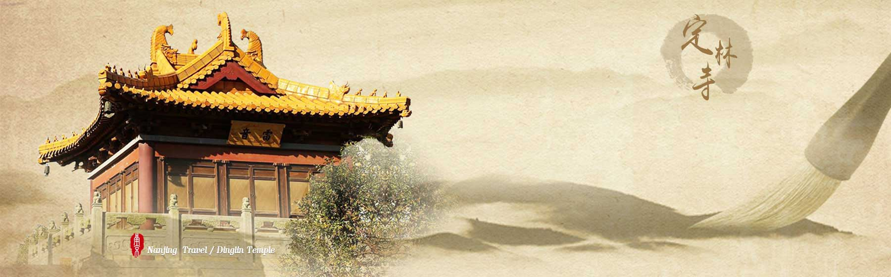Index banner The Center of Buddhism Culture in Eastern China