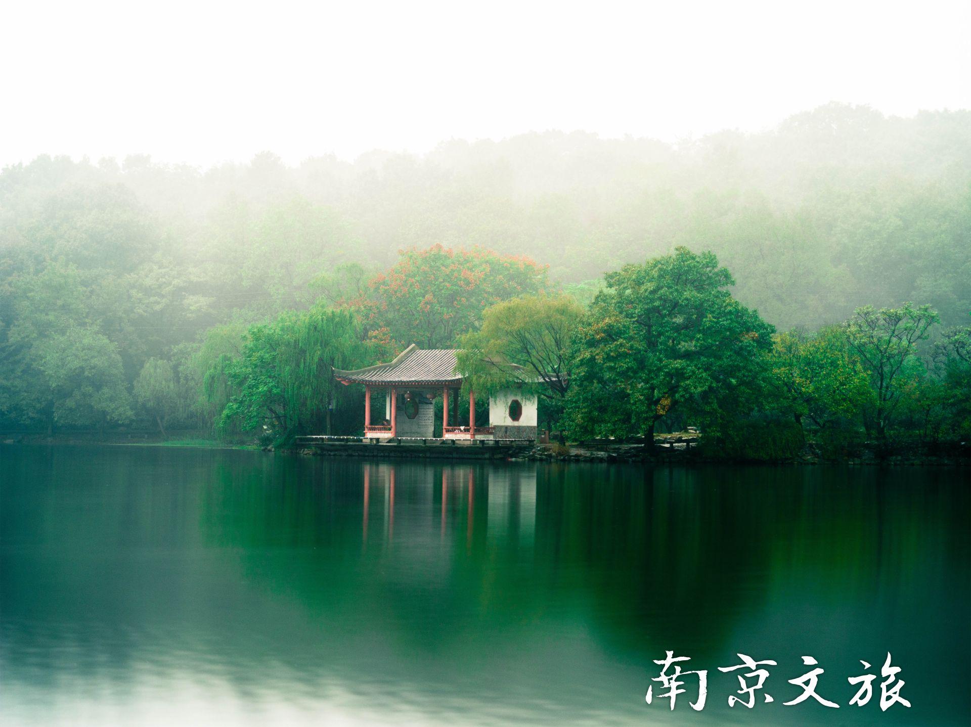 Zixia Lake, Nanjing