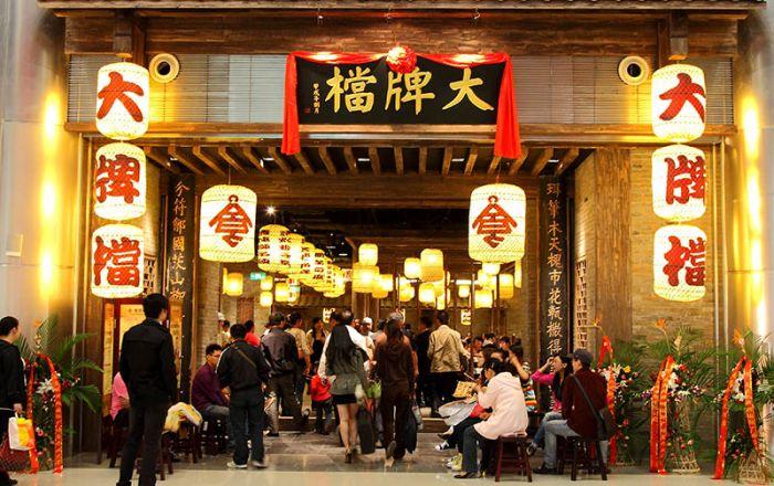 Nanjing Food Stall Restaurant