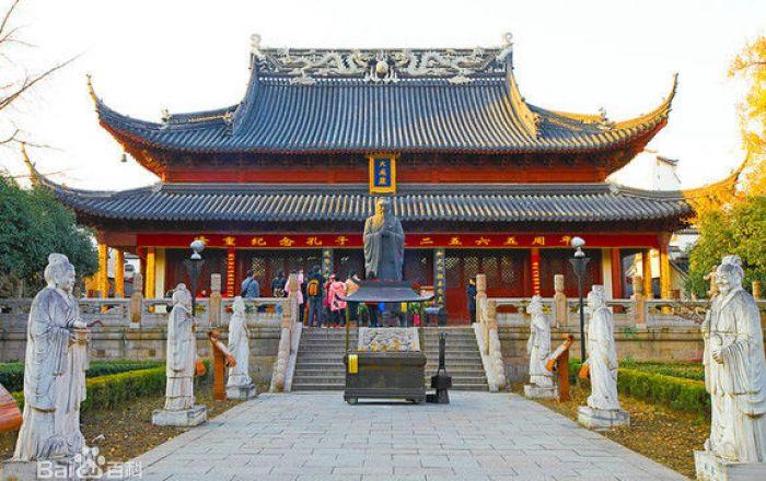 Nanjing Confucius Temple