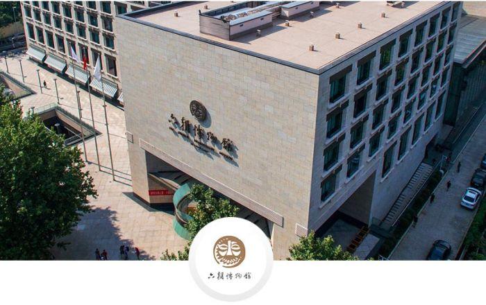 Nanjing Oriental Metropolitan Museum