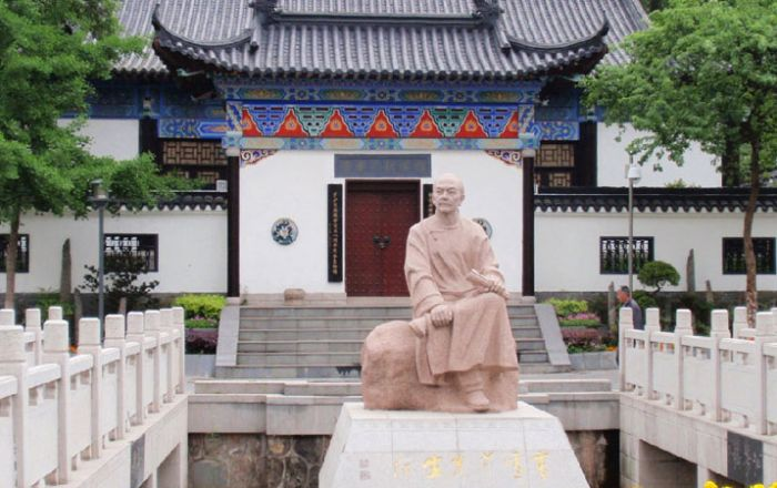 Nanjing Memorial Hall of Cao Xueqin