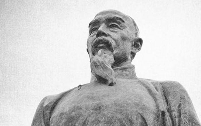 Wei Yuan Chinese Scholar