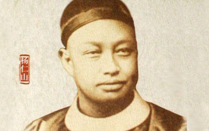 36 Yang Wenhui