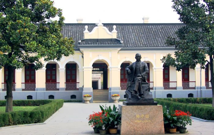28 Sun Yat sen The Founding Father of Modern China