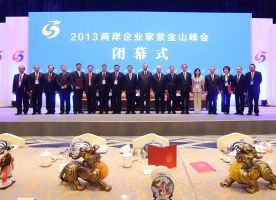 600 Entrepreneurs to Gather in Nanjing Trip Business Events