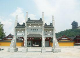 Jinghai Temple