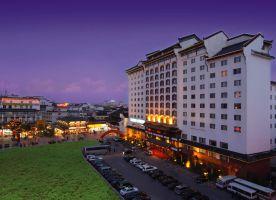 Mandarin Garden Hotel