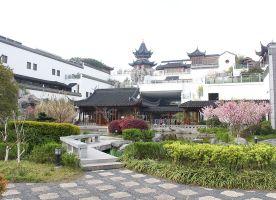 Nanjing Jiangning Imperial Silk Manufacturing Museum