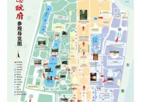 Nanjing Office of the President Discover Explore Guide Instructions