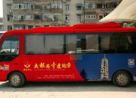 Nanjing Tourism Bus