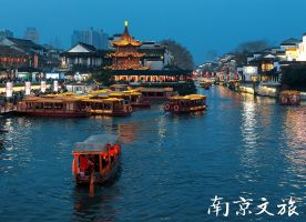 Pier at Confucius Temple, Nanjing