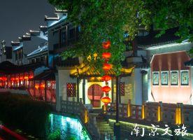 Qinhua River