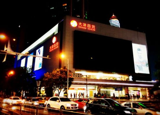 Nanjing Grand Ocean Shopping Mall