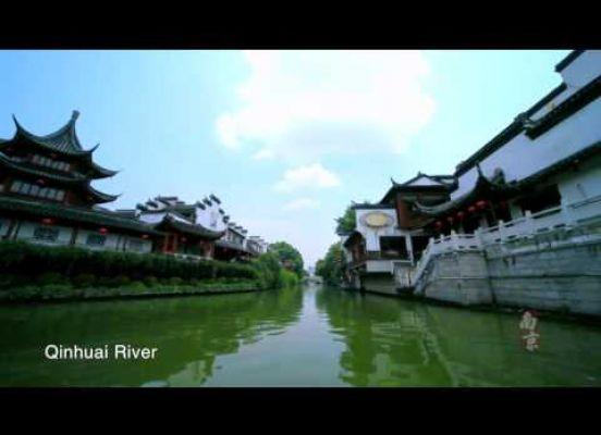 Nanjing Tourism Promotion Film 2016 (English Version)